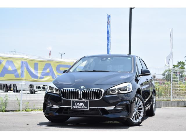 BMW 218dアクティブツアラー ラグジュアリー 認定中古車全国1年保証付 アドバンスドアクティブセーフティーパッケージ パーキングサポートパッケージ コンフォートパッケージ レンタカーアップ