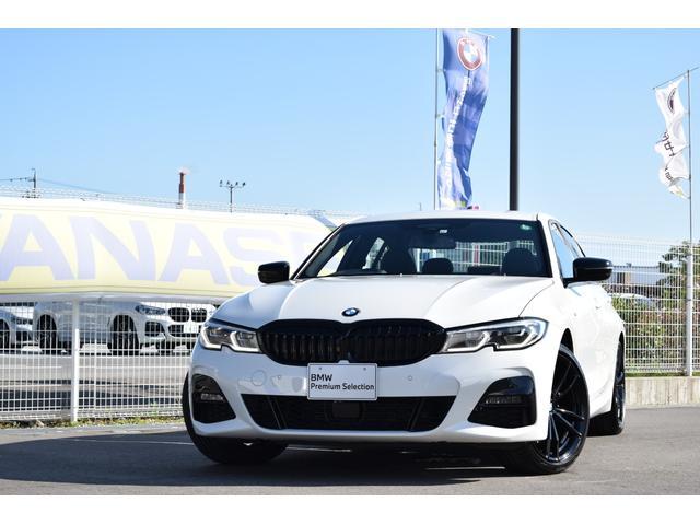 BMW 320d xDrive Mスポツエディションジョイ+ 認定中古車全国2年保証付 限定車エディションサンライズ ブラック/ヴァーネスカレザーシート 19インチアロイホイール アダプティブMサスペンション レンタカーアップ車両