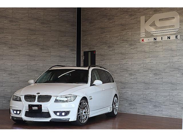 BMW 325iツーリング/エナジーコンプリート