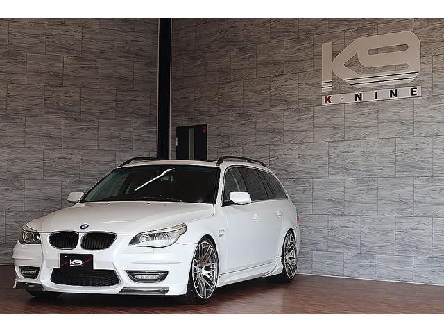 BMW 5シリーズ 530iツーリングハイラインパッケージ /エナジーコンプリート