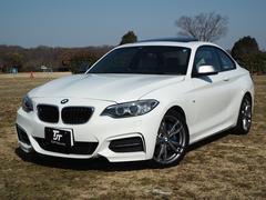 BMWM235i 1オーナ 6MT 白革 SR 専用アルミ ETC