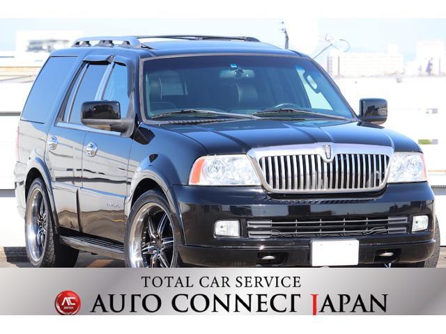 「リンカーン」「リンカーンナビゲーター」「SUV・クロカン」「愛知県」の中古車