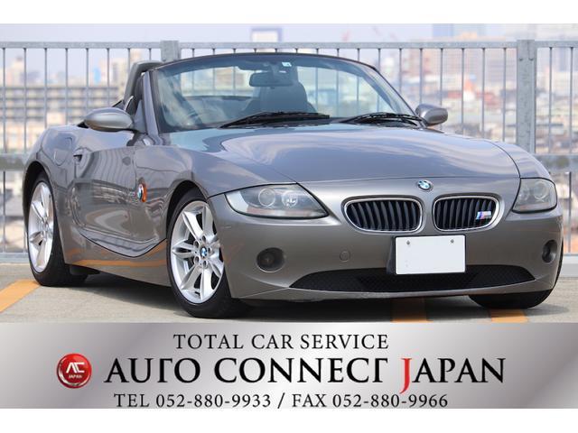 BMW Z4 2.2i 電動オープン/ブラックレザーシート/シートヒーター/HID/キーレス/本革巻ステアリング/BOSEスピーカー/