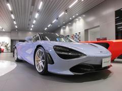 マクラーレン720S Luxury マクラーレン認定中古車