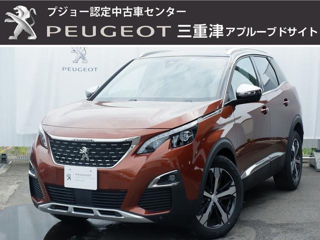 プジョー GT ブルーHDi 認定中古車 ワンオ-ナ- ディ-ゼル 8AT