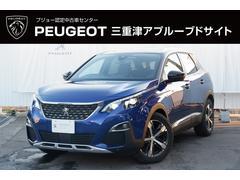 3008GTライン ブルーHDi ACC/パワーシート/フロントシートヒーター/パノラミックサンルーフ/ハンズフリー電動テールゲート