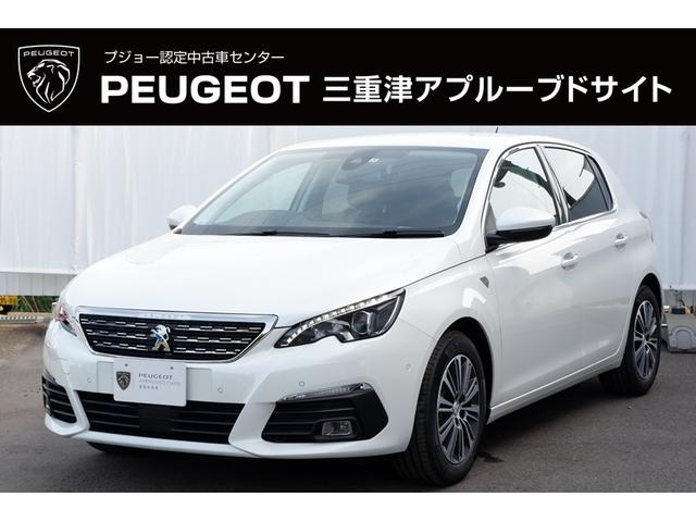 プジョー ロードトリップ ブルーHDi 認定中古車/ROADTRIP BlueHDi/ACC/LEDライト/Apple CarPlay Android Auto