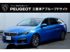 308SW ロードトリップ ブルーHDi 認定中古車/ステーションワゴン/ROADTRIP BlueHDi/ACC/LEDライト/Apple CarPlay Android Auto
