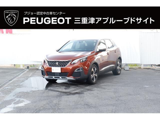 プジョー GT ブルーHDi 認定中古車 ワンオ-ナ- ディ-ゼル 6AT