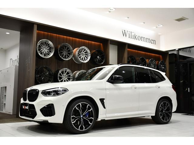 BMW コンペティション ワンオーナー ベンチレーション ヘッドアップディスプレイ スポーツエキゾーストシステム ジェスチャー機能 置くだけ充電