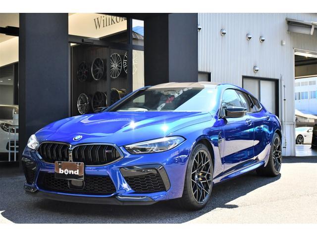 BMW M8グランクーペ コンペティション カーボンインテリア Mカーボンセラミックブレーキシステム Bowers&Wilkinsダイヤモンドサラウンド