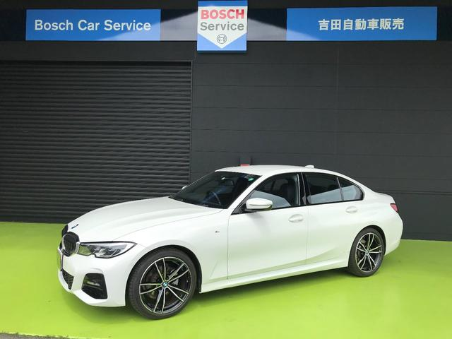 BMW 3シリーズ 320d xDrive Mスポーツ デビューPKG コンフォートPKG イノベーションPKG 装着車
