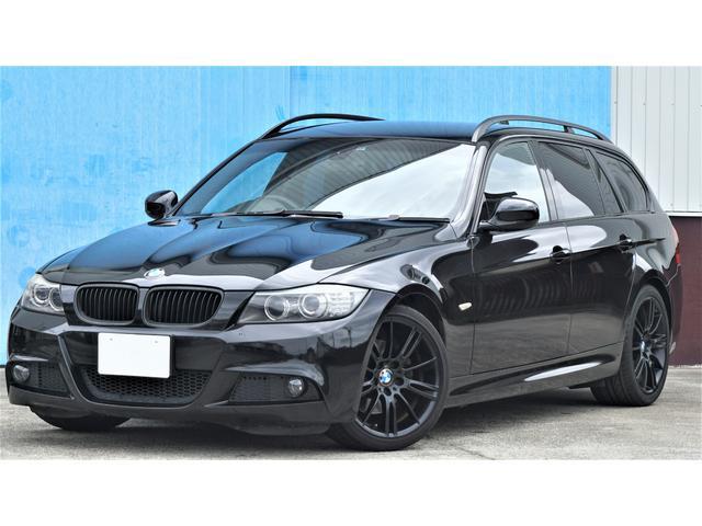 BMW 320iツーリング Mスポーツパッケージ 純正ナビ/HIDオートライト/オートエアコン/ETC/純正18AW