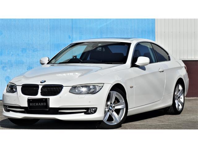 BMW 3シリーズ 325i サンルーフ/純正ナビ/ブラックレザーシート/HIDオートライト/クリアランスソナー/オートエアコン/シートヒーター/パワーシート/ミラーインETC/純正18AW
