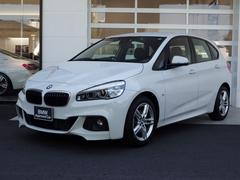BMW218dアクティブツアラー ディーゼル Mスポ Pサポート