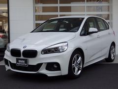 BMW218iアクティブツアラー 白 Mスポ コンフォートP