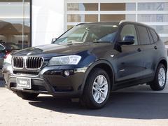 BMW X3xDrive 20d 黒 Pサンルーフ HDDナビ Bカメ
