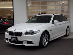 BMW523iツーリング 白 Mスポ 2Lターボ ワンオーナー
