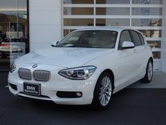 BMW116i 白 ベージュ革 ファッショニスタ 限定390台
