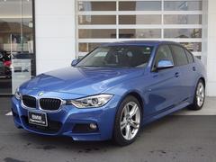 BMW320d Mスポーツ 青 2Lディーゼルターボ ACC