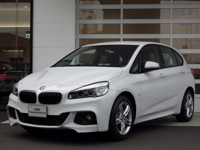 BMW 218iアクティブツアラー 白 Mスポ 登録済未使用車