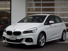 BMW218iアクティブツアラー 白 Mスポ 登録済未使用車