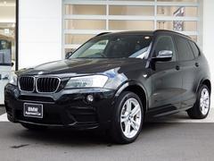BMW X3xDrive 20d BPMスポ 19AW 電動テールゲート