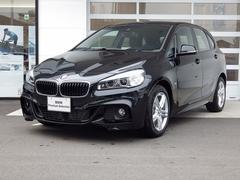 BMW218dアクティブツアラー Mスポ ACC 黒 未使用車