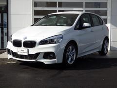 BMW218dアクティブツアラー ディーゼル Mスポ HDDナビ