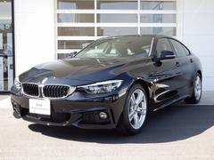 BMW420iグランクーペ Mスポ 黒M 純ナビ 衝突安全 LED