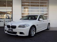 BMW523i Mスポーツパッケージ 電動Fシート バックカメラ