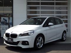 BMW218dアクティブツアラー Mスポ ACC HDDナビ