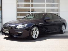 BMW650iグランクーペ Mスポ 4.4Lツインターボ SR