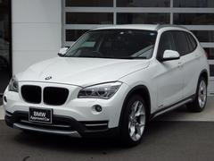 BMW X1sDrive 20i xライン 純ナビ ハ−フレザ−
