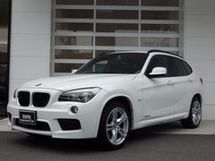 BMW X1xDrive20i Mスポーツ 白 2Lターボ ワンオーナー