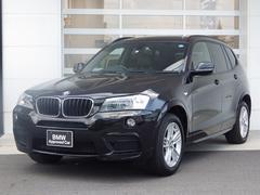 BMW X3xDrive 20d BP Mスポ 純ナビ&TV クルコン