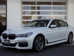 BMW740i Mスポーツ 3Lターボ 全周囲カメラ ACC