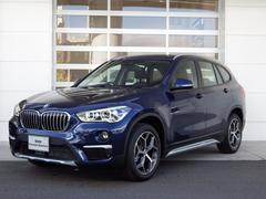 BMW X1xDrive18d X−Line コンフォートP ACC