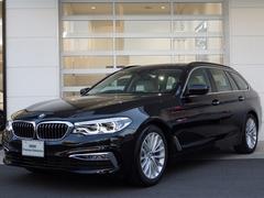 BMW523dツーリングLux ベージュ革シート&ヒーター ACC