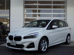 BMW218dグランツアラー Mスポ 4WD ACC Bカメ