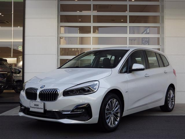 BMW 218d Gツアラー LUX 黒革 シートH 電動シート