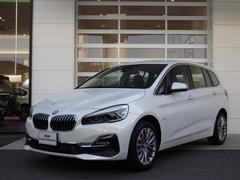 BMW218d Gツアラー LUX 黒革 シートH 電動シート