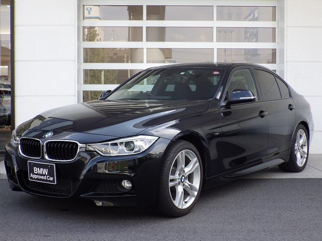 BMW 320d Mスポーツ 純ナビ パワーシート Bカメ キーレス