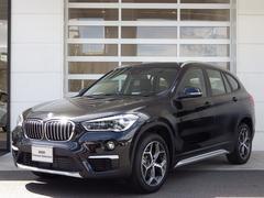 BMW X1xDrive 18d xライン 2Lディーゼル 18AW