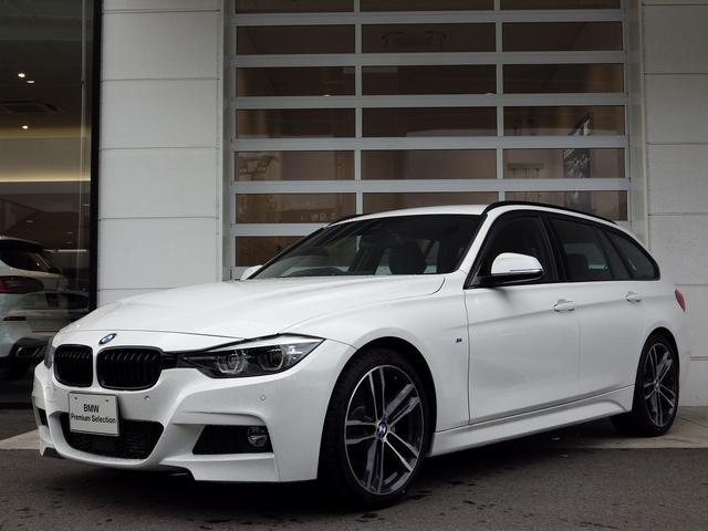 3シリーズ(BMW) 320d Mスポーツ エディションシャドー 中古車画像