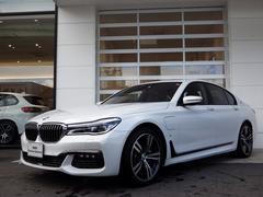 BMW740eアイパフォーマンス Mスポーツ 衝突時被害軽減B