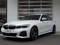 BMW330i Mスポ HUD レーザーライト シートH 19AW