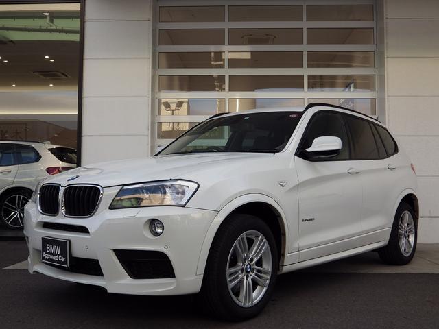 「BMW」「X3」「SUV・クロカン」「愛知県」の中古車