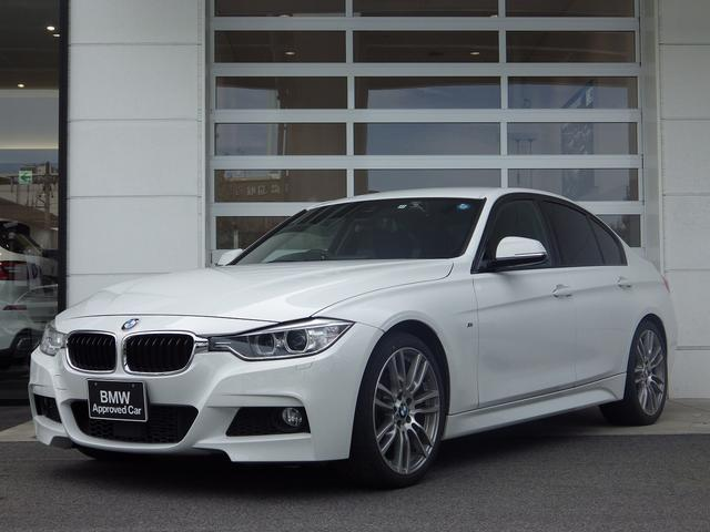 BMW 320d Mスポーツ 19インチAW アクティブクルーズコントロール 純正ナビ ストレージPKG Bカメ