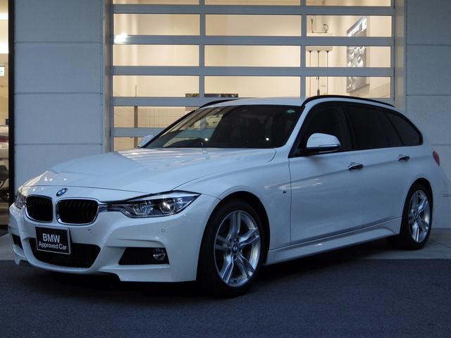 BMW 320dツーリング Mスポーツ 直4 2.0L ディーゼルターボ クルーズコントロール 衝突軽減ブレーキ LEDヘッド 純正TVチューナー